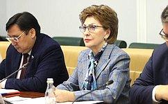 Г. Карелова: Транспортная доступность– одно изнеобходимых условий успешного развития Дальнего Востока