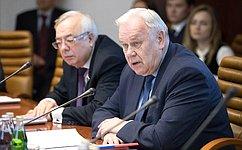 С. Попов принял участие внаучно-практической конференции, посвященной взаимодействию религиозных организаций игосударства