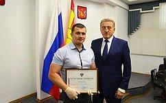 С. Лукин вручил воронежским строителям награды Совета Федерации