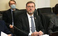 К. Косачев: Сохранение изащита российских воинских захоронений зарубежом– важнейшая политическая инравственная задача
