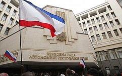 И. Морозов: Решение парламента Крыма ореферендуме– непроявление сепаратизма, апуть курегулированию отношений сцентральной властью