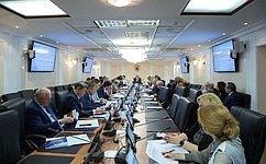 Врамках Дней региона вСовете Федерации состоялось расширенное заседание Комитета СФ понауке, образованию икультуре