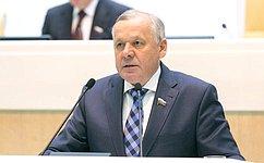 Ратифицирован протокол овнесении изменений вмежправительственное соглашение сСингапуром обизбежании двойного налогообложения