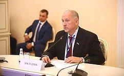 С. Рыбаков выступил вобщих дебатах 137–й Ассамблеи МПС
