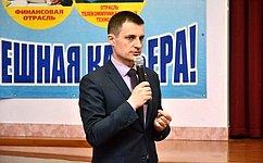 Д. Шатохин встретился состудентами Сыктывкарского политехнического техникума