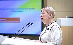 ВСовете Федерации выступила Министр просвещения РФ О.Васильева