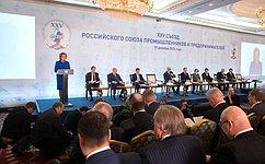 В.Матвиенко: Совет Федерации заинтересован врасширении иуглублении дальнейшего сотрудничества сРСПП