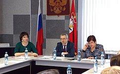 Л.Козлова провела рабочее совещание повопросам проведения медико-социальной экспертизы удетей до18 лет