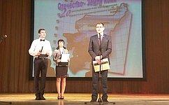 Д.Шатохин принял участие вцеремонии открытия Конференции «Отечество— земля Коми»