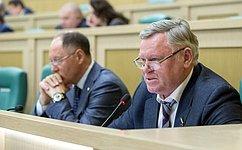 СФ предлагает вернуться ктрехлетнему бюджетному планированию