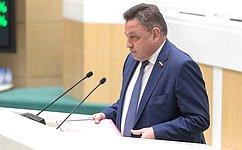 Внесены изменения взакон огосударственном регулировании деятельности поорганизации ипроведению азартных игр