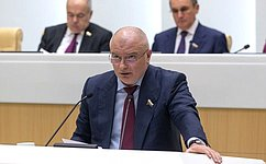 А. Клишас представил отчет оработе Комитета СФ поконституционному законодательству игосударственному строительству