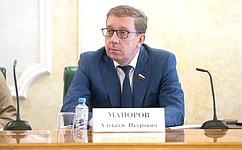 А. Майоров: Профильный Комитет СФ осуществляет экологический мониторинг ликвидации последствий деятельности компаний вУсолье-Сибирском