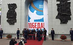 ВСамаре открылась созданная при поддержке Д. Азарова Триумфальная арка вчесть 70-летия Великой Победы