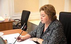 Профильный Комитет СФ поддержал предложения Республики Башкортостан поподготовке VI Всемирной Фольклориады