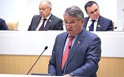 Члены Совета Федерации приняли решение одосрочном прекращении полномочий сенатора Рауфа Арашукова