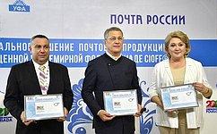 Л. Гумерова: Всемирная фольклориада вУфе стала центром притяжения культур многих народов