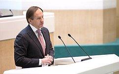 Л. Кузнецов рассказал назаседании Совета Федерации оразвитии Северо-Кавказского федерального округа напериод до2025г