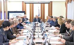 ВКомитете СФ пообороне ибезопасности рассмотрели правовое регулирование деятельности малых исредних предприятий вОПК