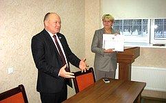 А.Кондратенко: Организация зимней Олимпиады вСочи установила высокую планку для всех соревнований врегионе