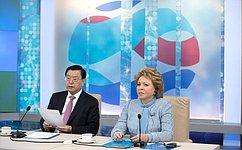 В.Матвиенко Ч.Дэцзян встретились счленами Общества российско-китайской дружбы