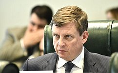 А. Епишин: Принятие изменений врегиональное законодательство Тверской области будет способствовать привлечению инвесторов