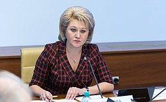 Л.Гумерова наградила победителя ежегодного конкурса учителей Башкортостана