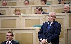 А. Клишас рассказал освоей деятельности вкачестве постоянного представителя СФ вГенеральной прокуратуре иКонституционном Суде