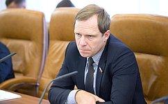 А. Кутепов: Контрольно-надзорную функцию государства необходимо совершенствовать