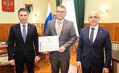 Изменения вКонституцию РФ возможны только ссогласия самих граждан– И.Зубарев