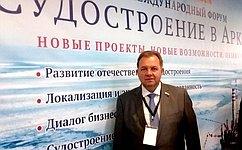 В. Павленко: Поморье обладает потенциалом для развития арктического судостроения