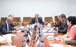 М.Щетинин провел совещание повопросам совершенствования природоохранного законодательства