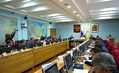 В. Матвиенко: Ставропольский край обладает потенциалом для успешной реализации нацпроектов