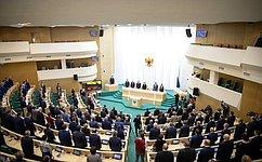 ВСовете Федерации состоялось 465-е заседание