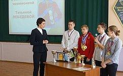 Татьяна Лебедева встретилась сучащимися Гимназии №16 города– героя Волгограда