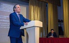 А.Александров выступил намеждународной конференции, посвященной вопросам уголовного производства