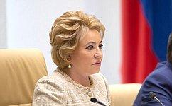 В. Матвиенко: Проведение Всемирной конференции помежрелигиозному имежэтническому диалогу требует серьезной подготовки