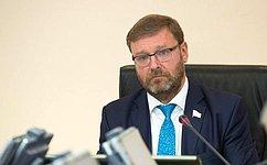 К.Косачев: Российским соотечественникам нужна политическая защита