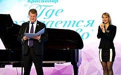 В. Харламов: Поддержка талантливой молодежи– одно изважнейших направлений государственной политики