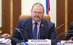 О. Мельниченко принял участие вконференции, посвященной вопросам реализации Стратегии государственной национальной политики