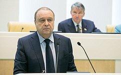 Доста тысяч рублей увеличен размер суммы, которую банк обязан выдавать потребованию наследника наорганизацию похорон наследователя