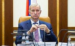 Г.Горбунов: Подготовка молодых специалистов-аграриев— задача государственного масштаба