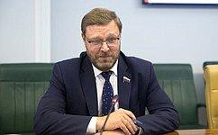 Парламентская составляющая международных отношений востребована вООН исовременном мире вцелом— К.Косачев