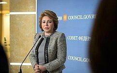 В.Матвиенко: Россия готова кдиалогу свластями США повопросам усыновления детей