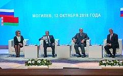 В.Матвиенко: Союзное государство– самое прочное объединение наевразийском пространстве