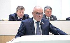 Совет Федерации назначил С.Карапетяна надолжность заместителя Генерального прокурора РФ