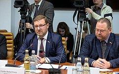 Россия иВенесуэла «сверяют часы» регионального сотрудничества— К.Косачев