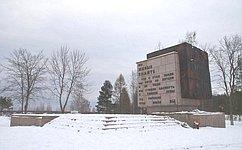 Обращение В.Матвиенко кжителям Санкт-Петербурга всвязи с78-й годовщиной прорыва блокады Ленинграда