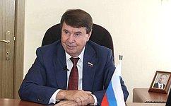 С. Цеков: Решение социальных проблем граждан– важная часть работы законодателей