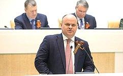 Совет Федерации одобрил изменения взакон огосзакупках